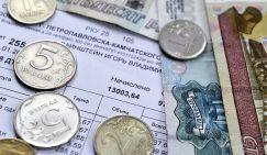 Кому положены субсидии на услуги ЖКХ