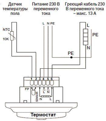 Электрическая схема теплого пола