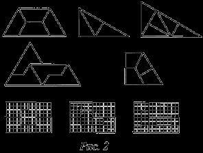 Математические мозаики: Рис.2