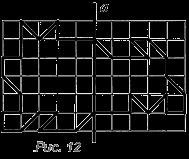 Математические мозаики: Рис.13