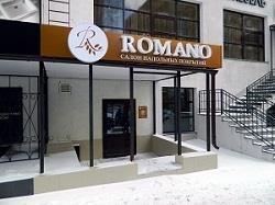 Салон ROMANO Казань