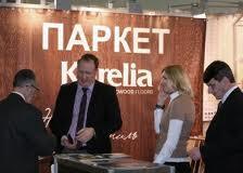Финская компания Карелия
