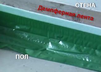 Материал для сглаживания расширения напольной стяжки