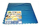 Мягкий пол 60x60 см (синий)