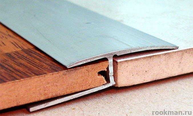 Стыковка жестким профилем плитки и ламината