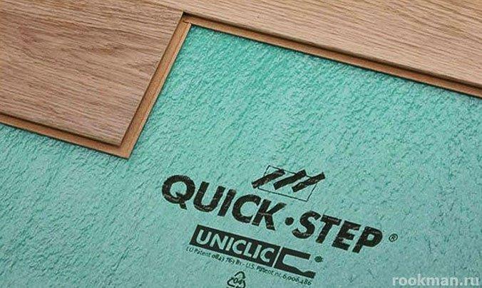 Подложка под ламинат Quick Step