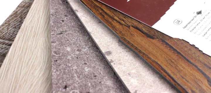 Палитра плитки виниловой