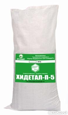 Пластификатор для теплого пола Хидетал П5