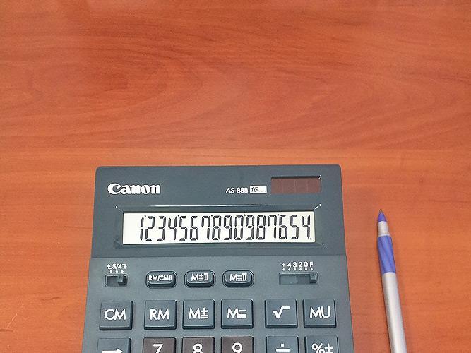 Калькулятор на доске