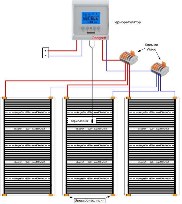 подключение датчика теплого пола к терморегулятору