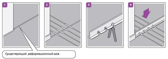 Укладка труб через деформационные швы
