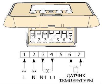 Фото: схема подключения электрического теплого пола