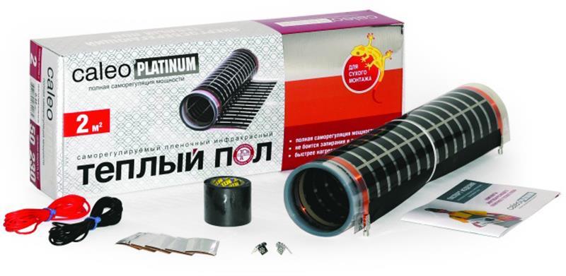 Caleo Platinum 50-230Вт