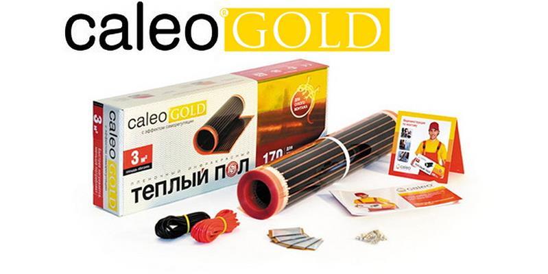 Caleo GOLD 230 2.5 кв.м., 0.5