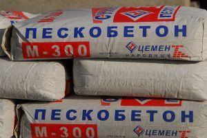 цемент марки М-300
