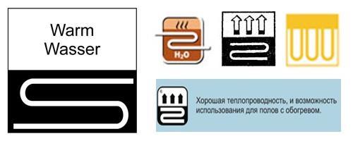 Знаки обозначения ламината, подходящего для теплого пола