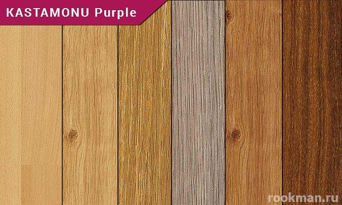 Ламинированное покрытие Kastamonu Purple