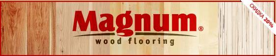 Распродажа от Magnum