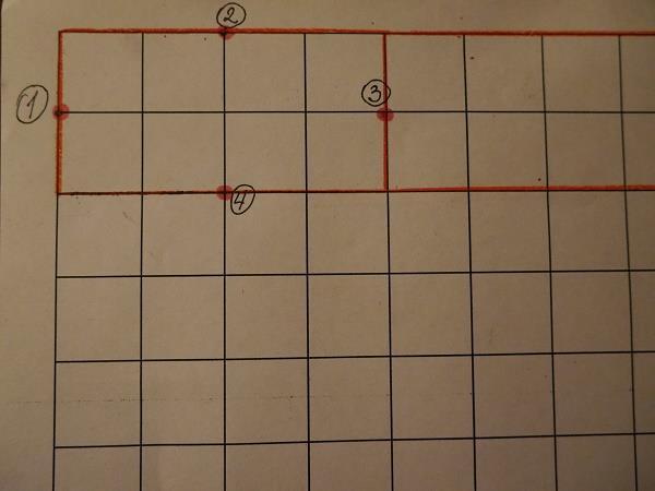 обозначаем 4 точки в вершинах фигуры