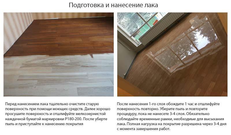 Фото: Подготовка старой поверхности и покраска