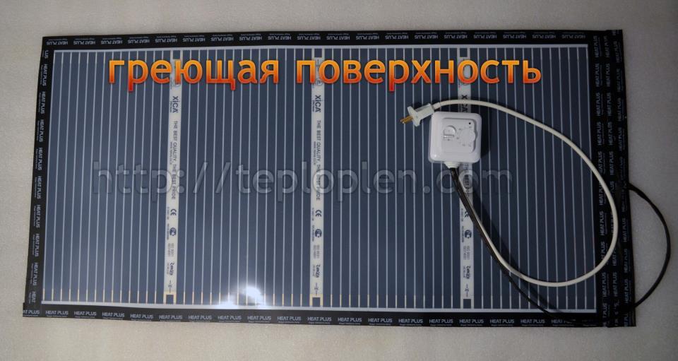 Верхняя поверхность теплого коврика из инфракрасной пленки Южно-Корейского производства