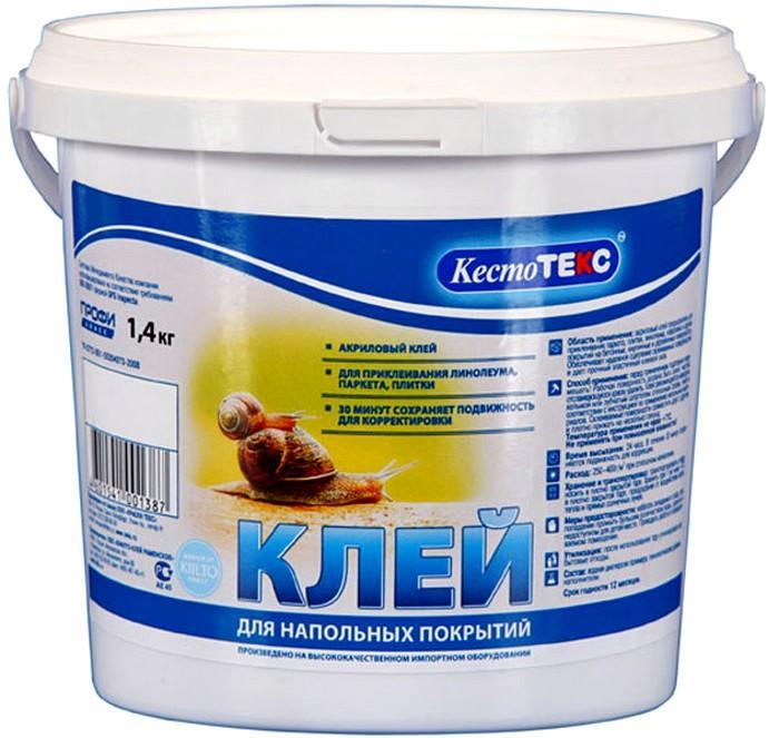 akrilovyy_kley