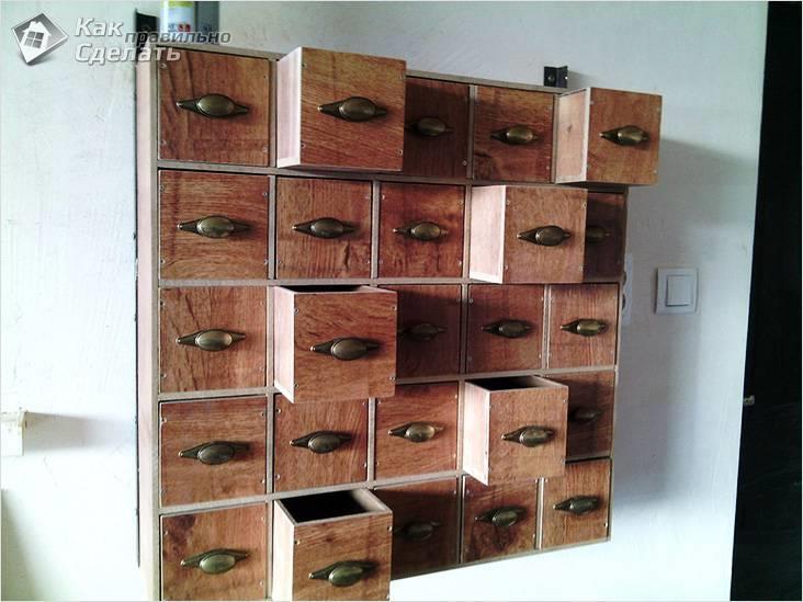 Мебель для хранения предметов