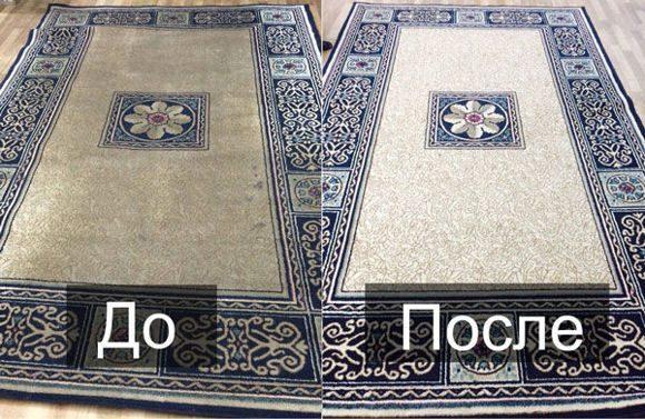 carpet-clean5
