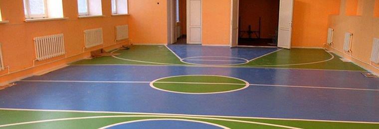 Линолеум для спортивных залов