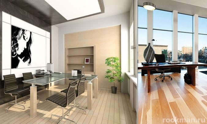 Примеры использования узкого ламината в интерьере офисов