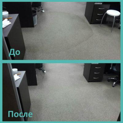 удаление пятен с ковролина - фото до и после