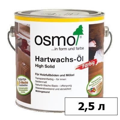 OSMO Hartwachs