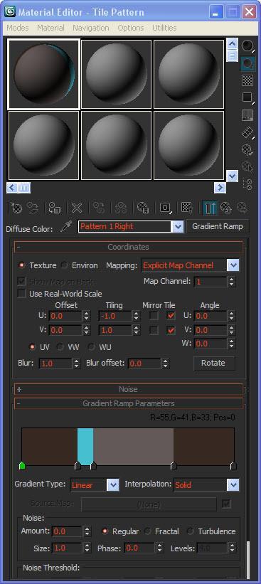 Изменение параметров градиента в 3ds Max