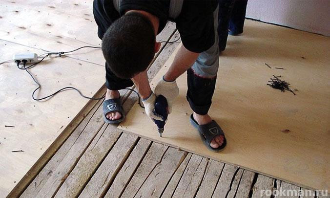 Крепление фанерных листов на деревянный пол
