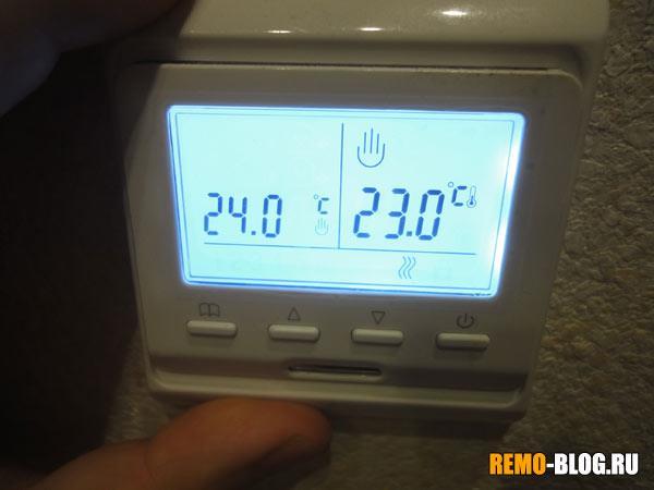 Терморегулятор кухня